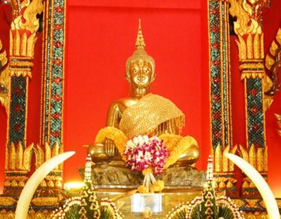 ท่องเที่ยวนมัสการพระพุทธรูปมีชื่อเสียง ทำบุญ เสริมศิริมงคลบารมี